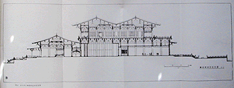 the mingtang modular unit in chinese architecture