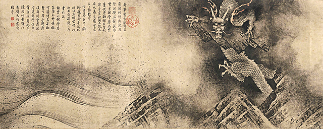 origin and meaning of dragons in ancient chinese iconography